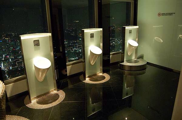 Unique Urinals