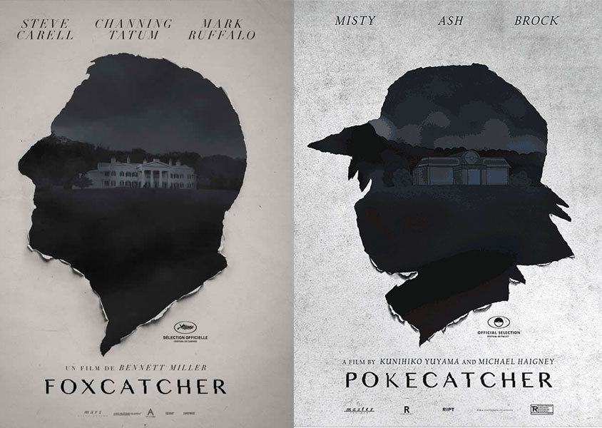 Funny movie posters