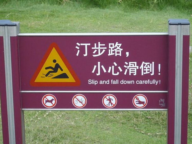 funny Chinese translations1