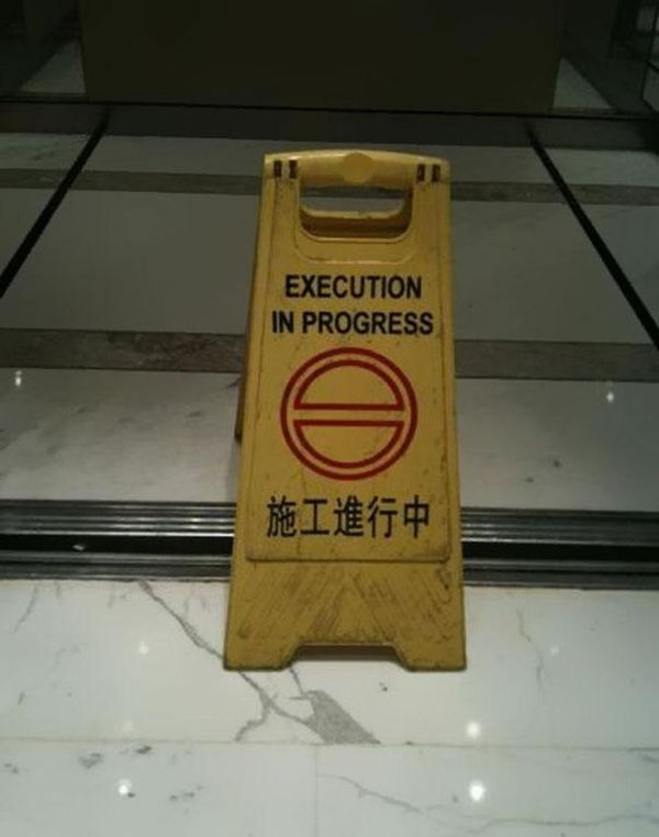 funny Chinese translations36
