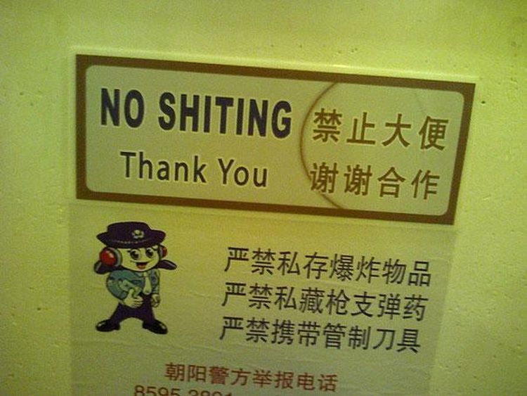 funny Chinese translations5
