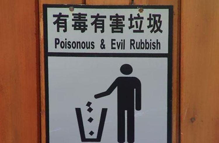 funny Chinese translations8