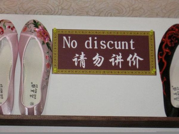 funny Chinese translations34