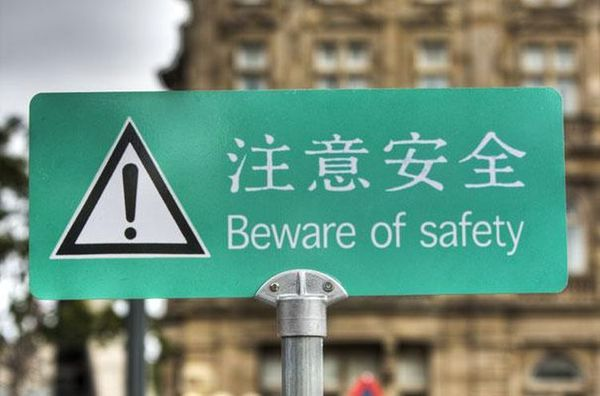 funny Chinese translations31