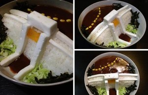 dam-curry-rice-damukare-japan-bento-01
