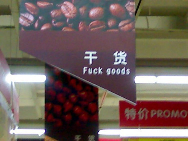 funny Chinese translations15