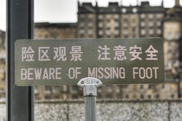 funny Chinese translations24