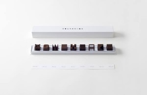 nendo chocolate series 13