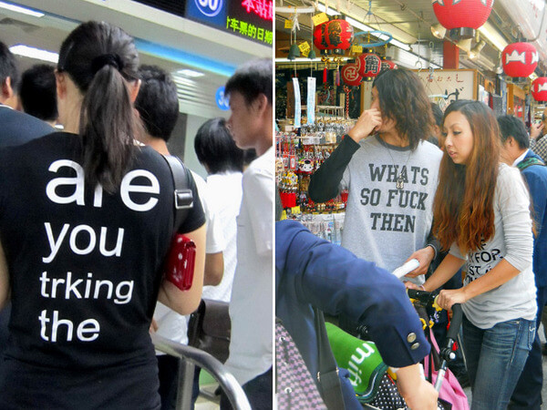 fail Asian t shirts 12