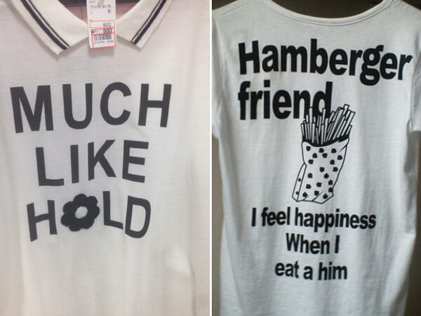 fail Asian t shirts 14