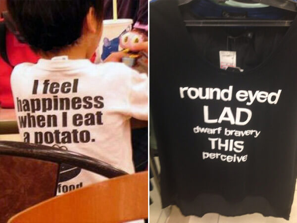 fail Asian t shirts 18
