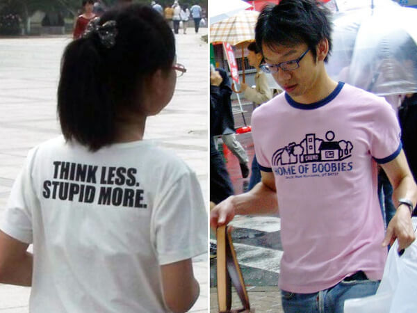 fail Asian t shirts 2