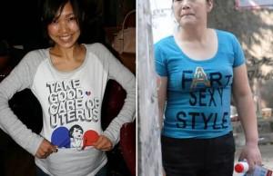 fail Asian t shirts 4