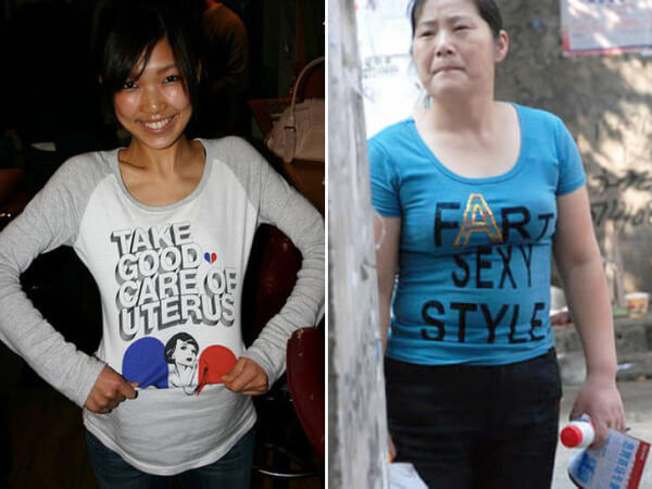 fail Asian t shirts 4