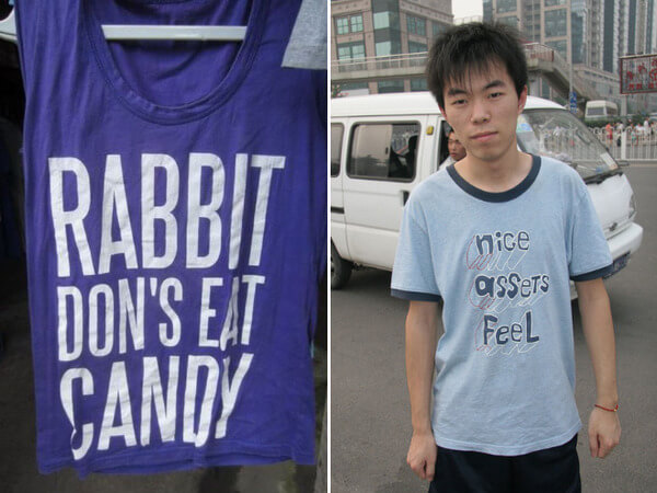 fail Asian t shirts 5