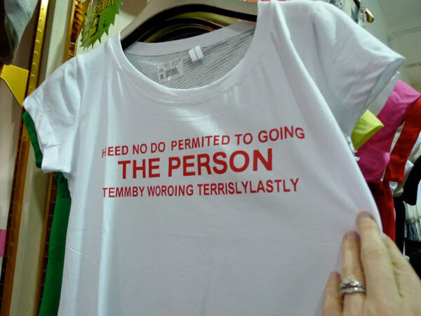 fail Asian t shirts 9