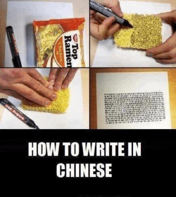 Offensive Asian Stuff 10