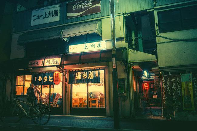 tokyo photographs 10