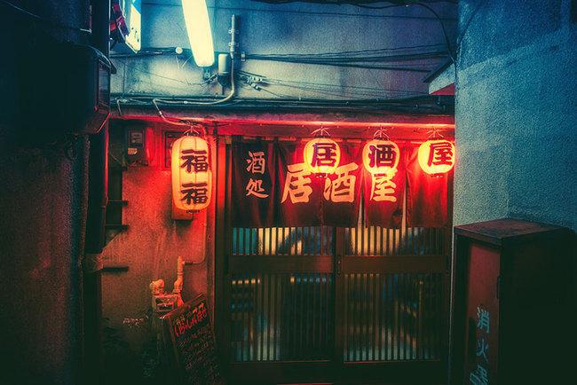 tokyo photographs 12