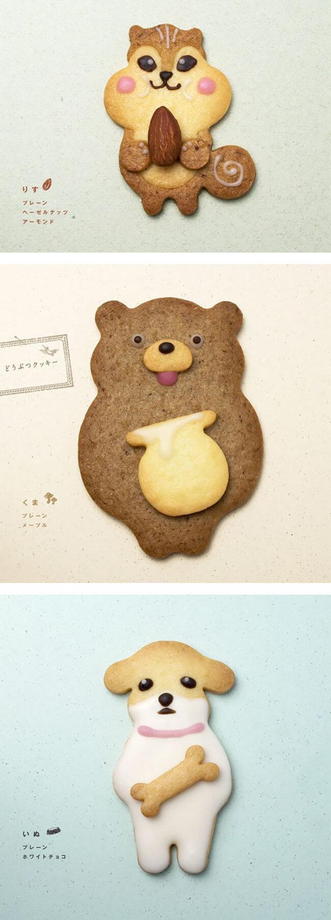 japanese sweet 20