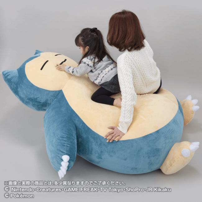 snorlax cushion 3