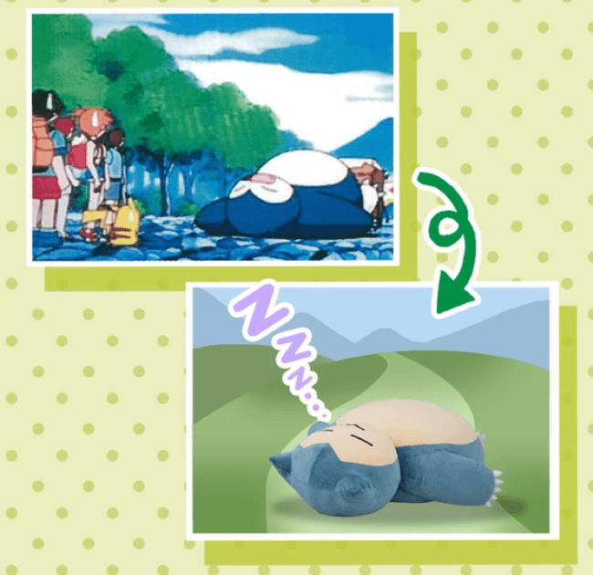 giant snorlax cushion 6