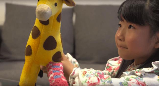 Stuffed Animals Get Transplants 10