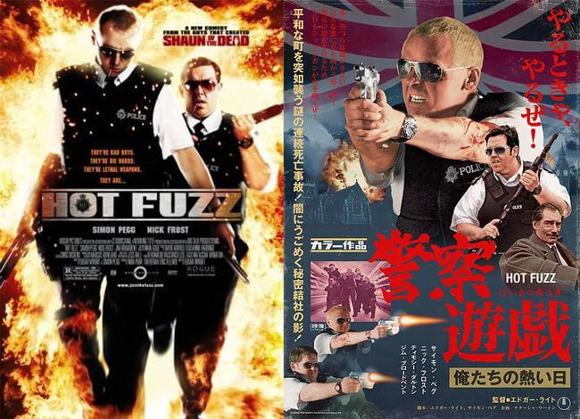 Iconic American Movie Posters Vs. Their Foreign Comparison 10