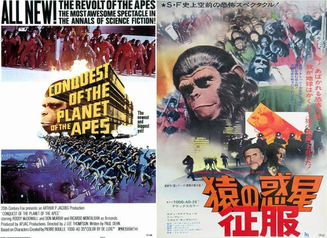 America vs Japan movie posters 8