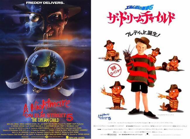 America vs Japan movie posters 4