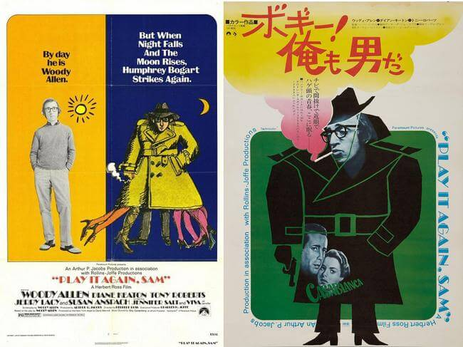 America vs Japan movie posters 5