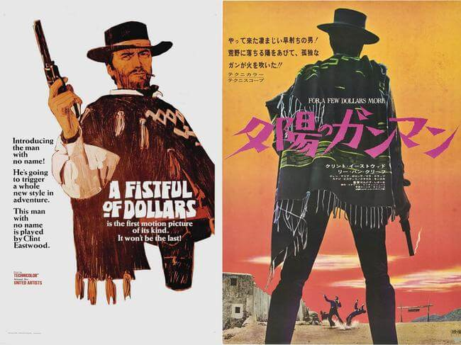 America vs Japan movie posters 6