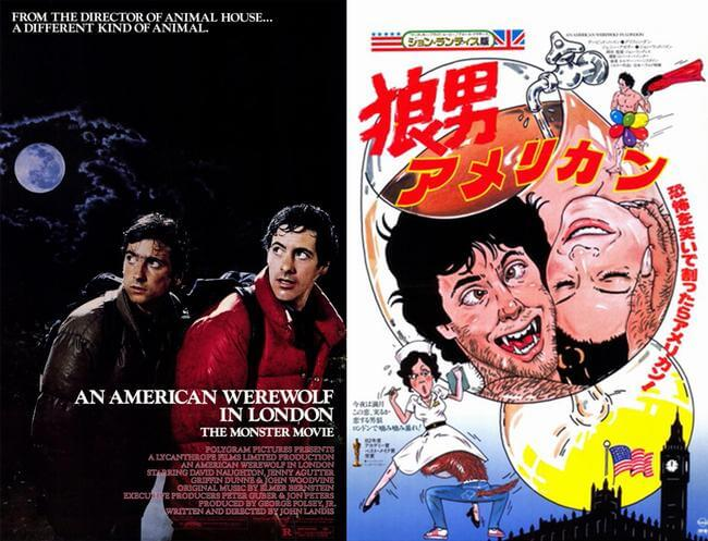 America vs Japan movie posters 2