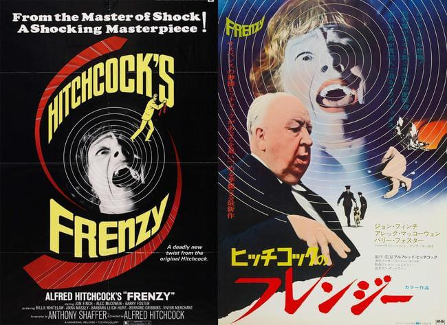 America vs Japan movie posters 7
