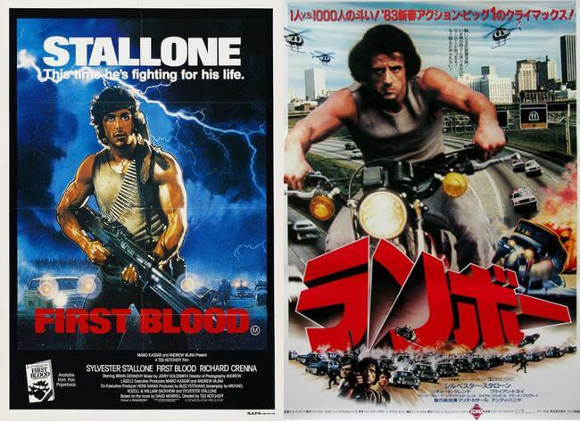 America vs Japan movie posters 3