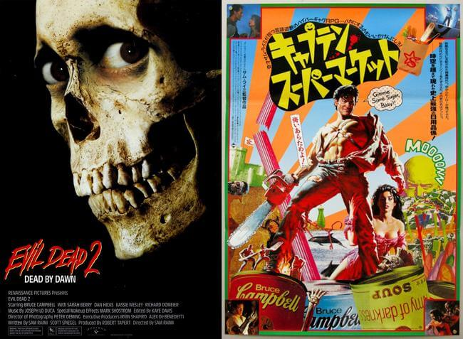 America vs Japan movie posters 9