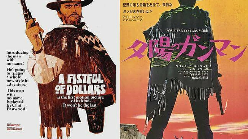 movie posters american vs japan feat