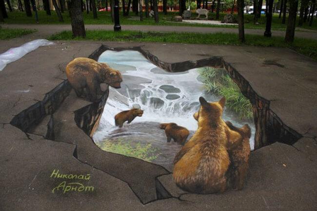 cool street art 4