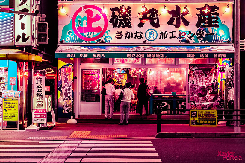pictures of tokyo 6 (1)