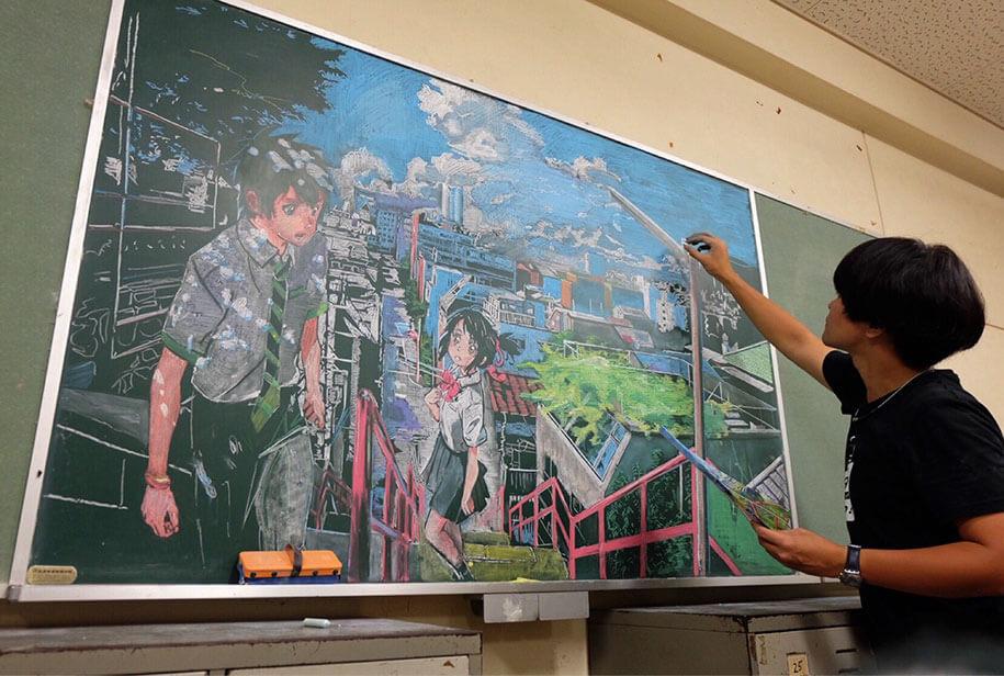 chalkboard art 4 (1)