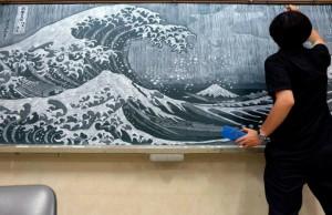 chalk board art feat (1)