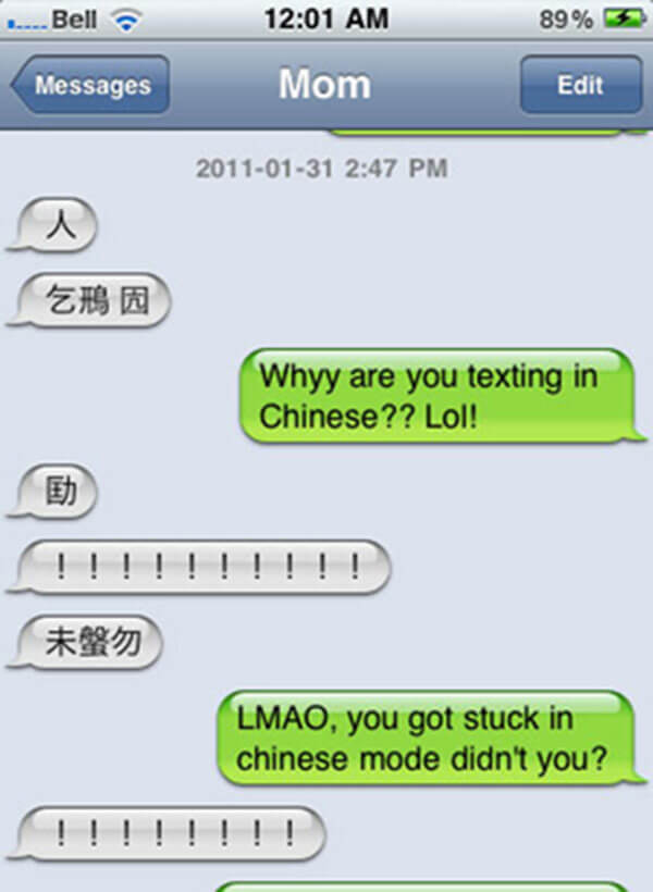 funniest texts 28 (1)
