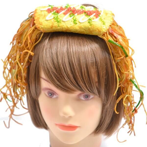 fake food accessory 8 (1)
