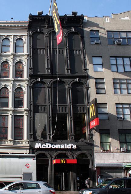 epic mcdonalds 27 (1)