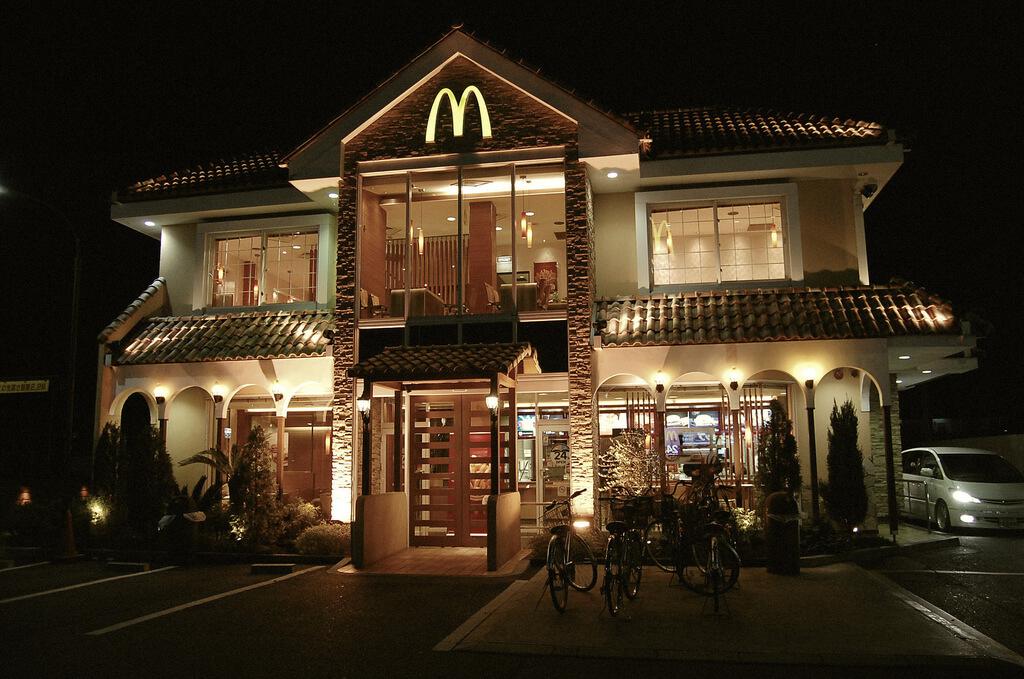 fancy mcdonalds 9 (1)