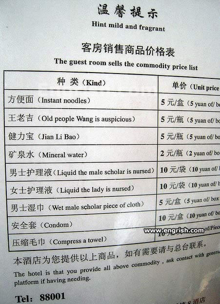 totally insane translations fails 11 (1)