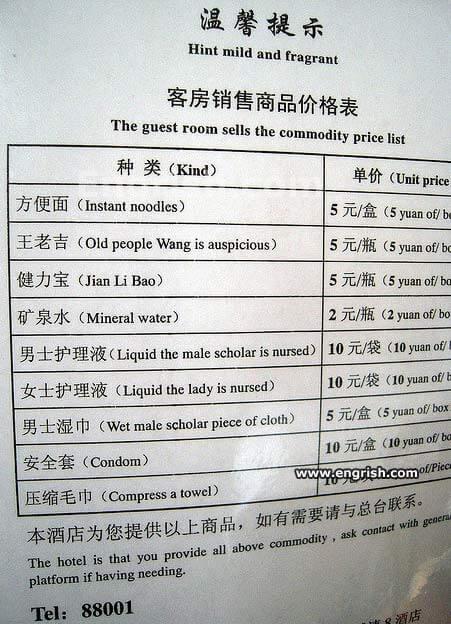 totally insane translations fails 11 (1)