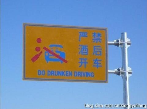 totally insane translations fails 13 (1)