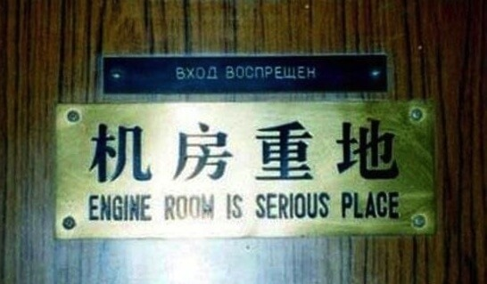 totally insane translations fails 16 (1)
