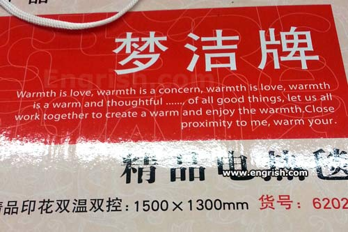 totally insane translations fails 18 (1)
